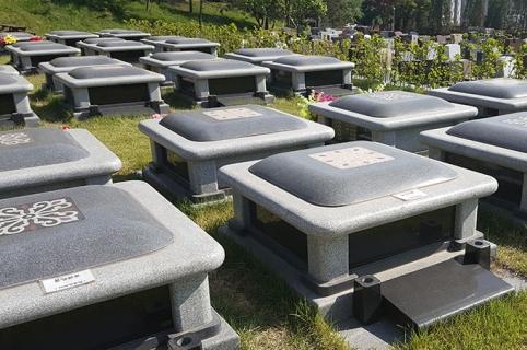 공원묘지 납골묘 by 하늘나무