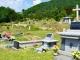 공원묘지 #1